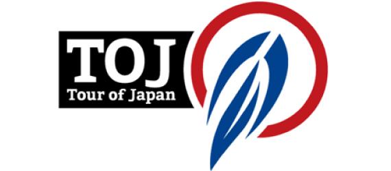 ツアー・オブ・ジャパン 京都ステージ